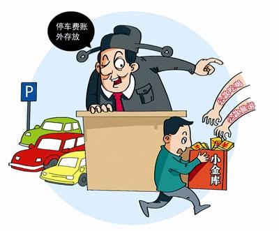 2017-5-18 10:10:21 来源:中国纪检监察报